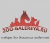 Интернет-магазин Зоогалерея отзывы