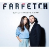Farfetch Russia отзывы
