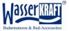 Компания WasserKRAFT отзывы