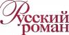 Канал Русский Роман отзывы