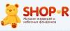 Интернет-магазин Shop-r.ru отзывы