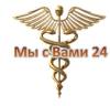 """Патронажное агентство """"Мы с Вами 24"""" отзывы"""