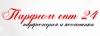 Интернет-магазин парфюмерии parfum-opt-24.ru отзывы