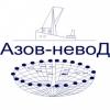 """Компания """"Азов-Невод"""" отзывы"""