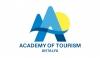 Академия Туризма в Анталии отзывы