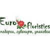 Евро Флористика отзывы