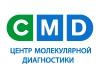 Центр молекулярной диагностики (CMD) отзывы