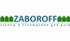 Компания Заборофф отзывы