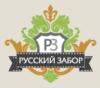 Компания Русский Забор отзывы