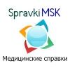 Spravkimsk - Справки МСК отзывы