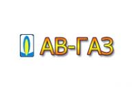 АВ-ГАЗ
