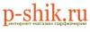 Интернет-магазин парфюмерии P-Shik.ru (Пшик) отзывы