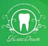 Стоматологическая клиника КласДент отзывы