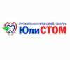 Стоматологическая клиника ЮлиСТОМ отзывы