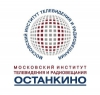 Московский институт телевидения и радиовещания Останкино МИТРО отзывы