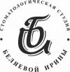 Студия Беляевой Ирины отзывы