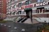 Стоматология Первая семейная клиника Петербурга отзывы
