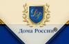 Строительная компания Дома России отзывы