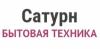Интернет-магазин бытовой техники Сатурн отзывы