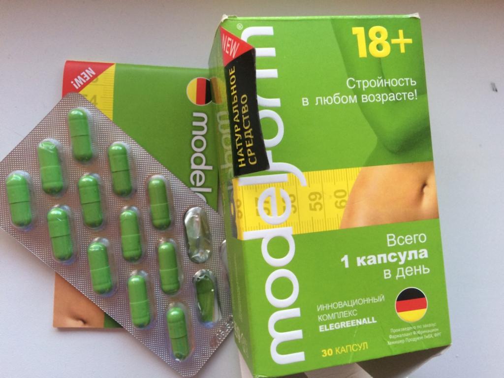 Средства для похудения эффективные аптека