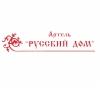 Артель Русский Дом отзывы