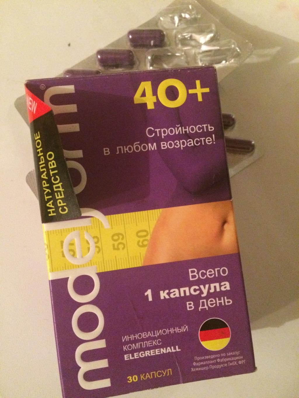 Реклама турчинской про капсулы для похудения
