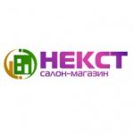 НЕКСТ Первоуральск