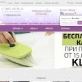 Мособои (mosoboi.ru) отзывы