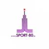Sport 80 отзывы