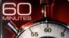 Передача 60 минут