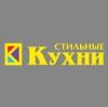 """Мебельная фабрика """"Стильные кухни"""" отзывы"""