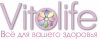 Интернет-магазин Vitolife отзывы