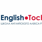 English Tochka