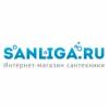 Сантехника Sanliga (Санлига) отзывы
