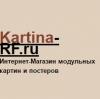 Интернет-Магазин модульных картин и постеров Kartina-rf.ru отзывы