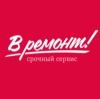 Компания vremont.ru отзывы