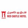 "Отель ""Red Castle Hotel"" 4*, Шарджа, О.А.Э. отзывы"