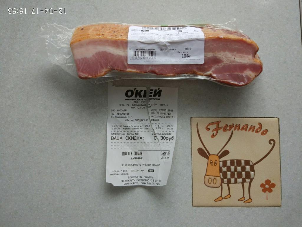 ВЕЛКОМ, мясокомбинат - Сырокопченая ложь...впрочем как всегда!