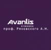Стоматологическая клиника Avantis отзывы