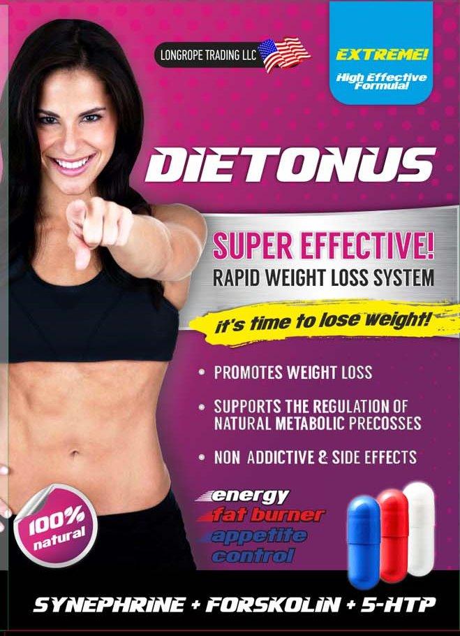 Dietonus для снижения веса в Люберцах