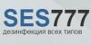 SES777 отзывы