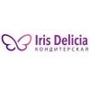 IRIS DELICIA отзывы