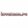 Сайт знакомств Loveness.ru отзывы
