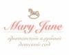 Клубный детский сад Mary Jane отзывы
