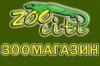 Zoo City отзывы