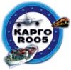 Карго-R005 отзывы