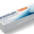 Противогрибковый гель Экзолоцин (Exolocin) отзывы