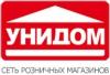 Интернет-магазин Унидом-СПБ отзывы