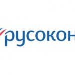 Компания «Русокон»