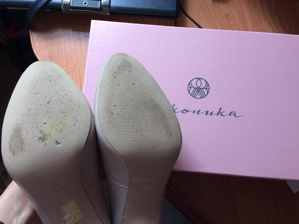 397541e2 Отзывы об Обувь Эконика: Разочарована обувью! - Первый независимый ...